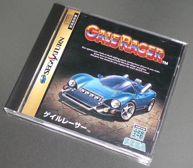 Sega Gale Racer
