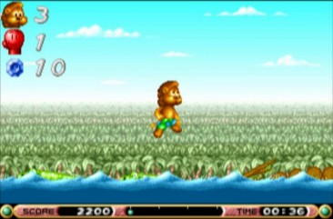 Brian the Lion CD32