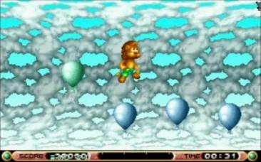 Brian the Lion Bonus Level CD32