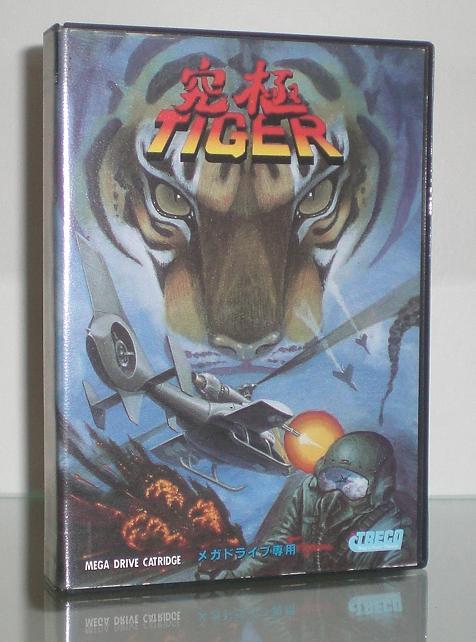 Kyokyoku Tiger