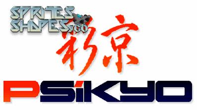 Sprites, Shapes & Co #08: Shooter von Psikyo für PlayStation 2 (PAL)
