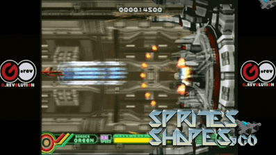 Sprites, Shapes & Co #40: Alle Shoot 'em Ups für Dreamcast (GD-Rom)
