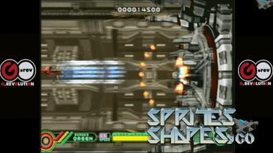 Sprites, Shapes & Co #40: Alle Shoot 'em Ups für Dreamcast (GD-Rom)