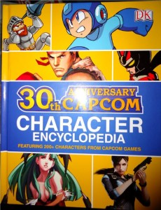 30th aniversary Capcom encyclopedia