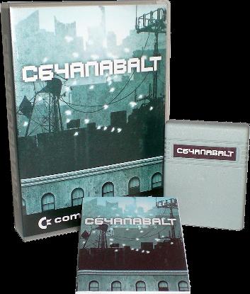c64anabalt_c64