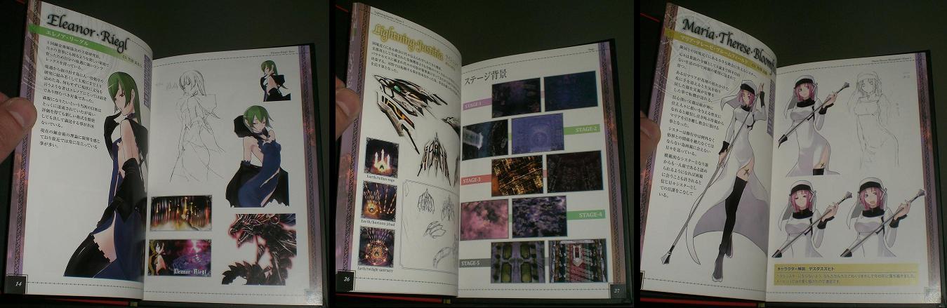 Die LE beinhaltet ein Artbook