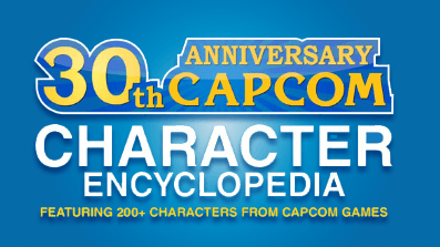 Review: Capcom 30th Anniversary Character Encyclopedia
