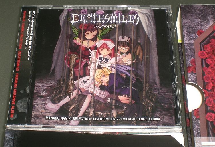 DeathSmilesLE_OST