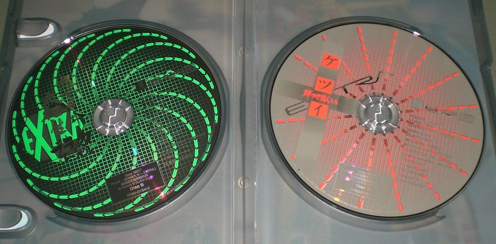 Ketsui_LE_Bonus_CDs