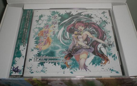 MushihimesamaFutariVer1.5-LE-OST