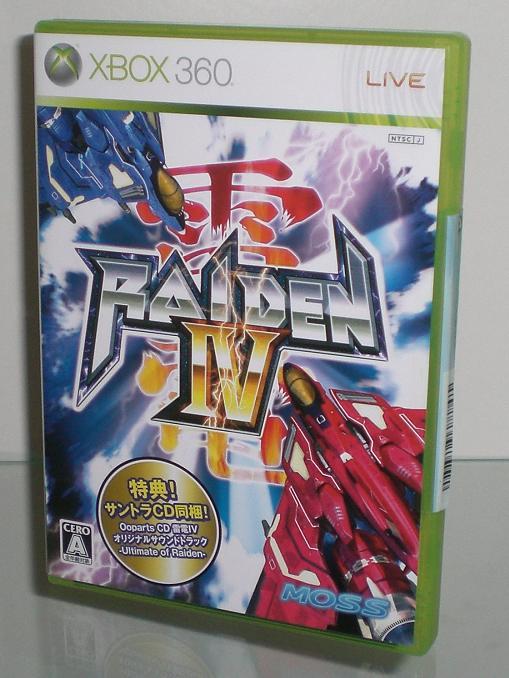 Raiden_IV_Box