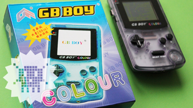 PIXELKITSCH #127: GB BOY COLOUR