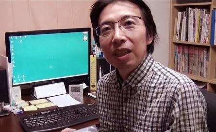 Tanaka Saku (Astro Port)_small