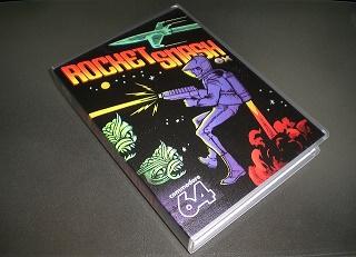 RocketSmashExC64