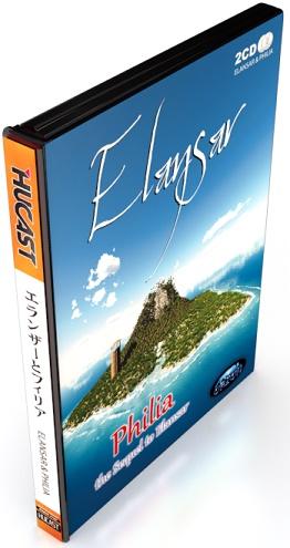 ELANSAR_DVD_LE_small