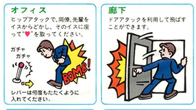 Kraut & Rüben & Videospiele 46 – Japan und der Rest der Welt