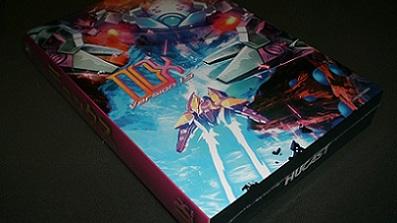 Dux 1.5 Special Edition für Dreamcast jetzt erhältlich
