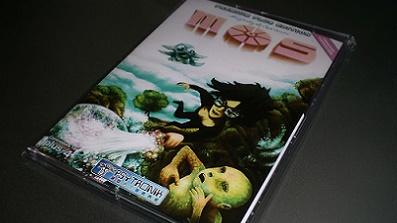 Majesty of Sprites (C16 64K / Plus/4) – Review