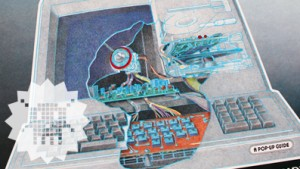 Pixelkitsch - inside the personal computer