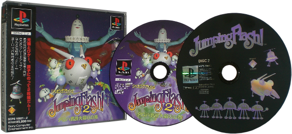 JumpingFlash2!_discs