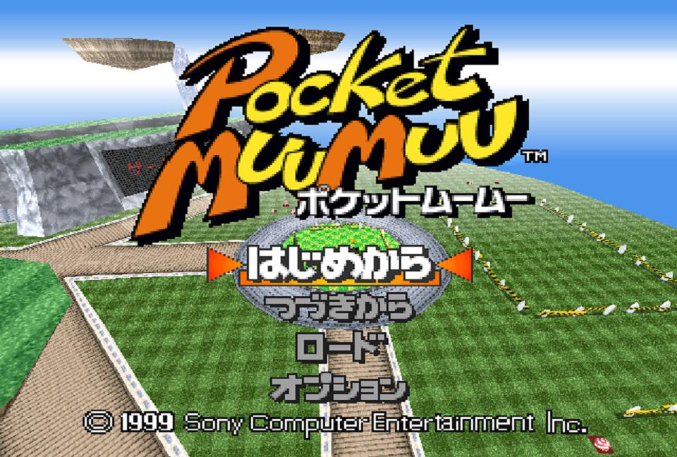 PocketMuuMuu_title