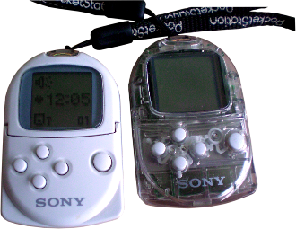 PocketStations_small